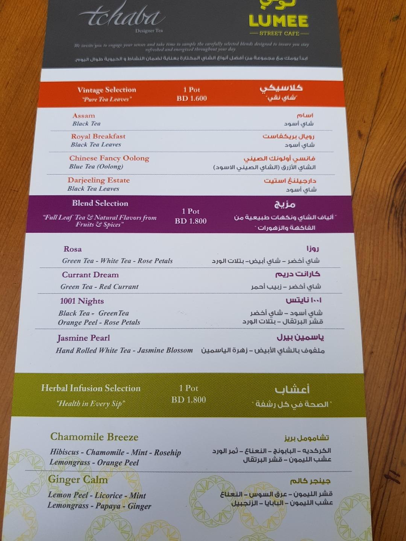 LUMEE Street Cafe - Bahrain