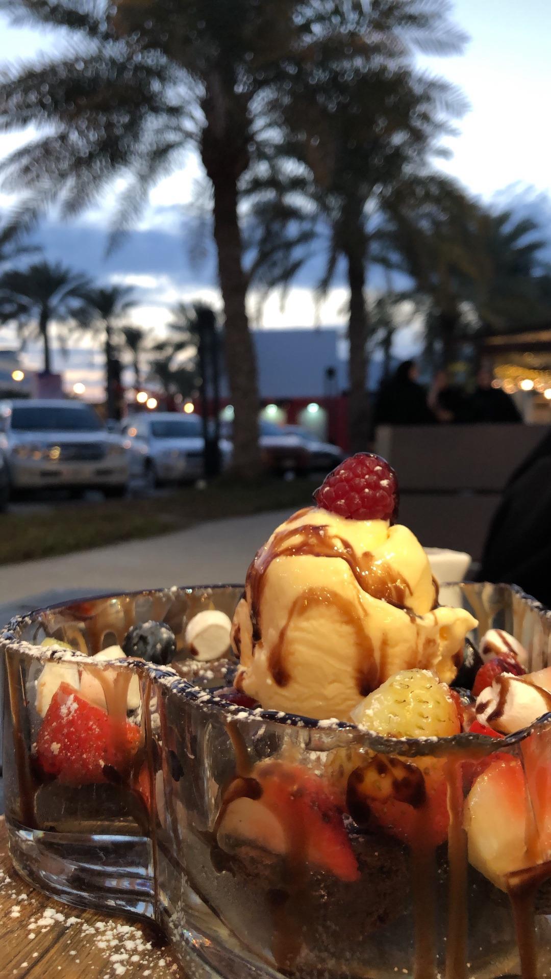 وود بيري - البحرين