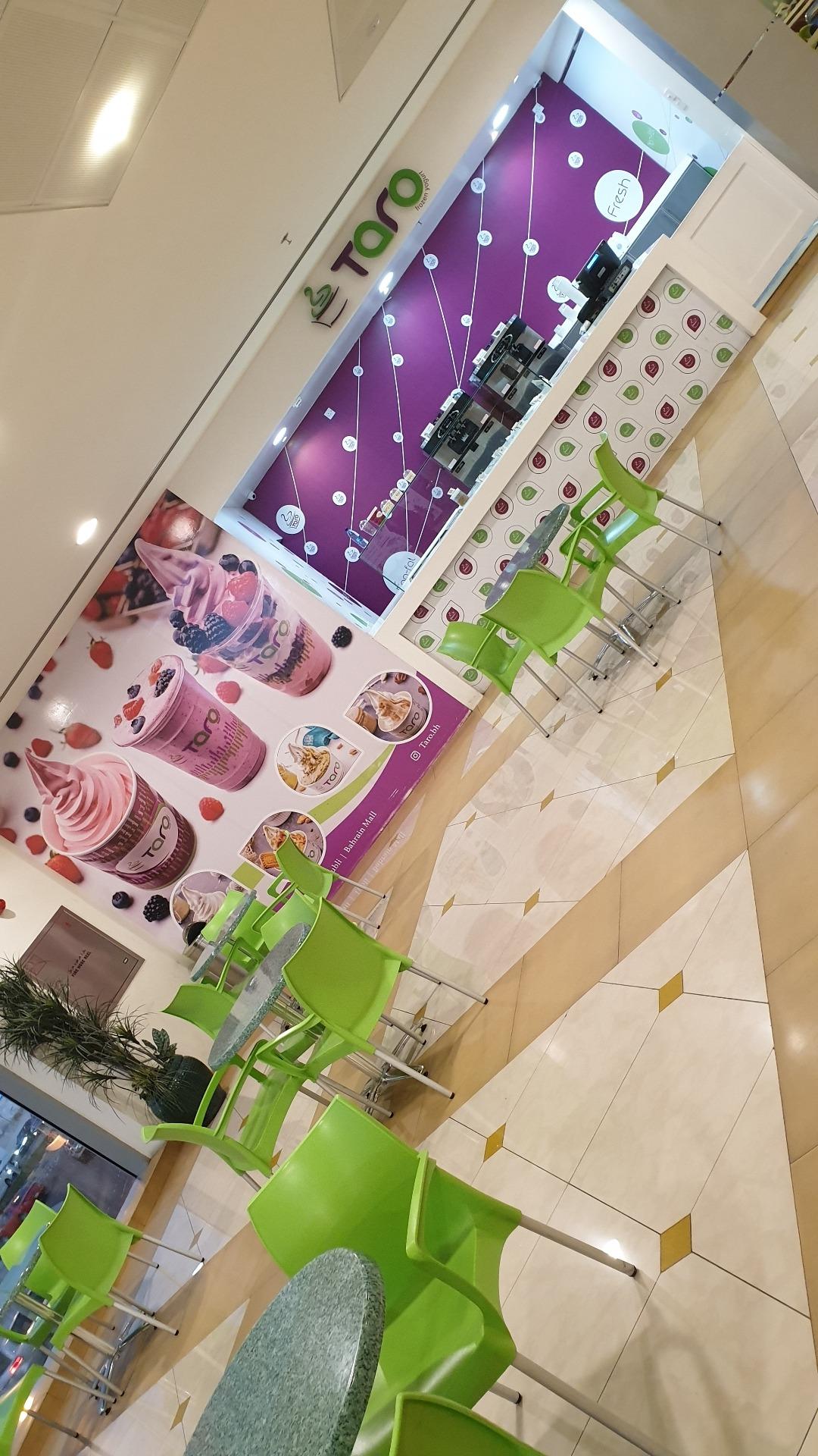 Taro Frozen Yogurt - Bahrain