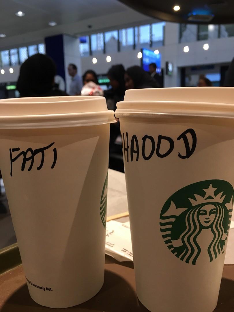 Starbucks - الإمارات العربية المتحدة