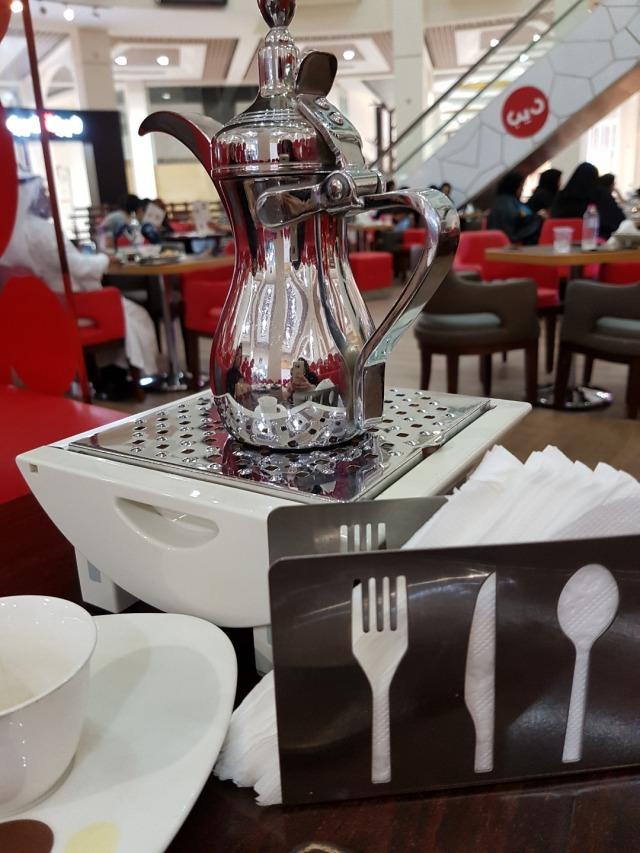 Arabic coffe nice one