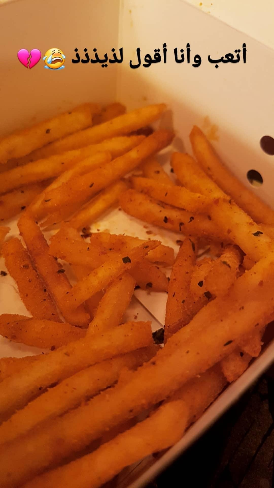 Spicy fries @ YaSalam Restaurant - Bahrain