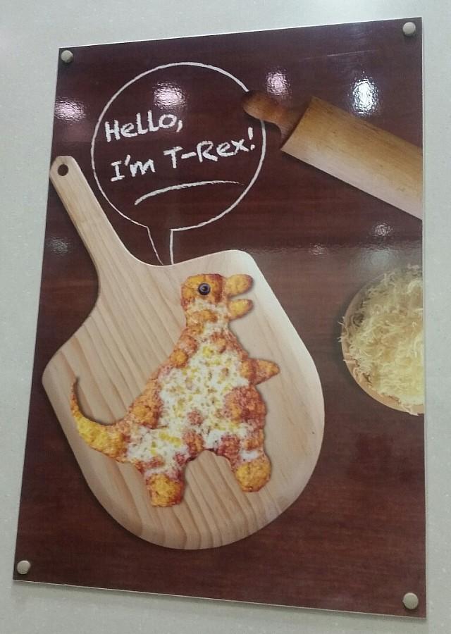 Trex pizza 😍
