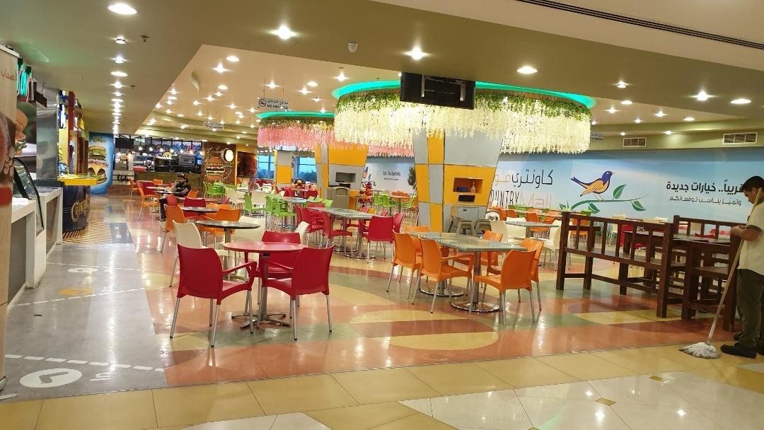 Country Mall - Bahrain