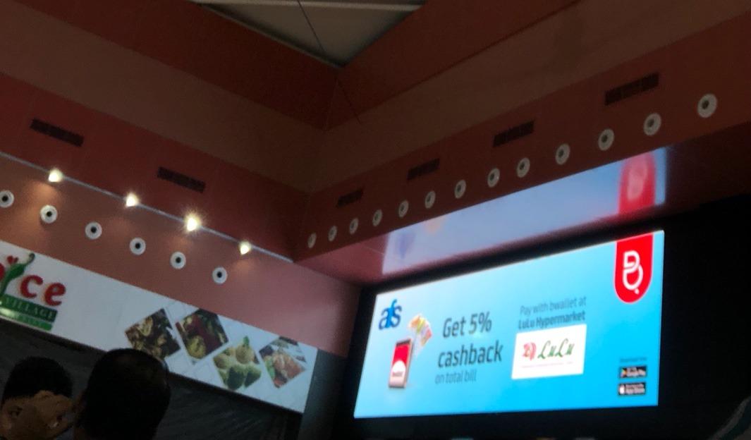 Mukta A2 Cinemas - Bahrain