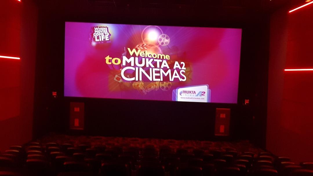سينما موكتا آي٢ - البحرين