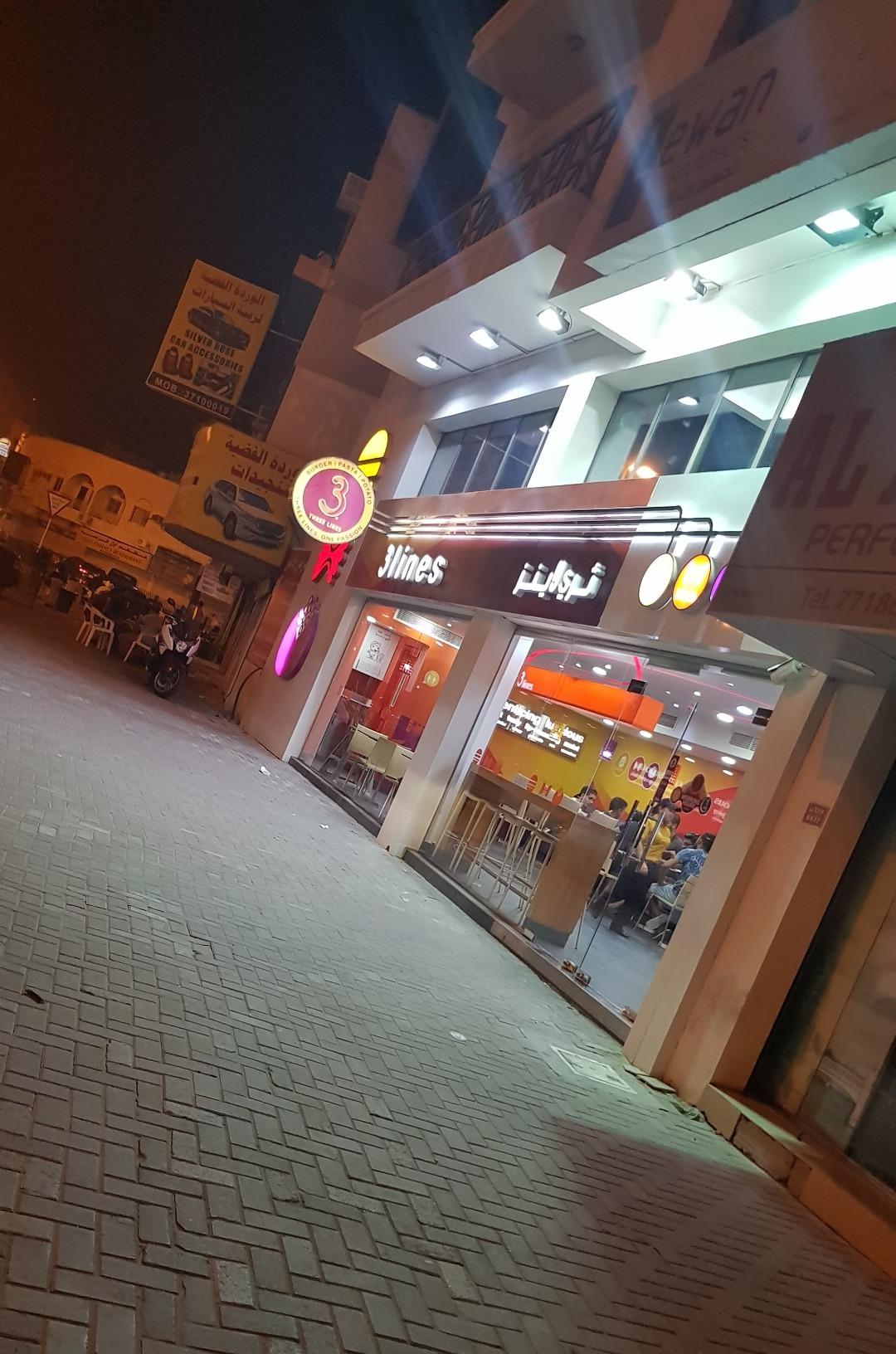 3 Lines - Bahrain