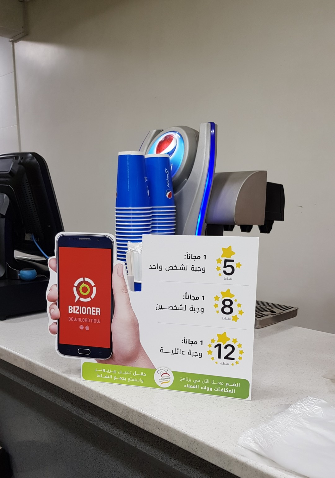 We love our loyal customers 😍  Don't forget to ask your loyalty point from our staff on each order (delivery, takeaway or dine-in) @ Sub Corner - Bahrain