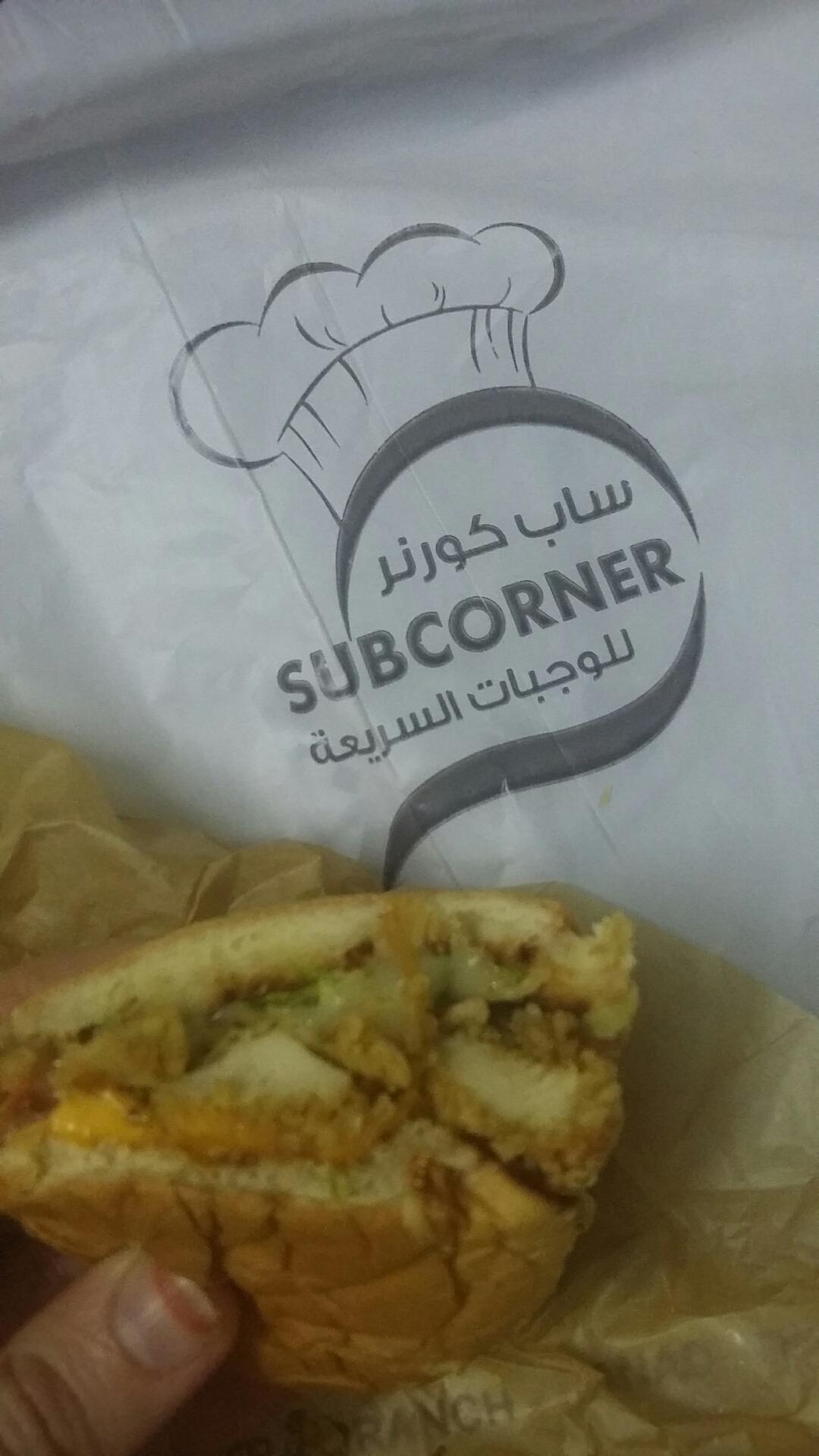 Sub Corner - Bahrain