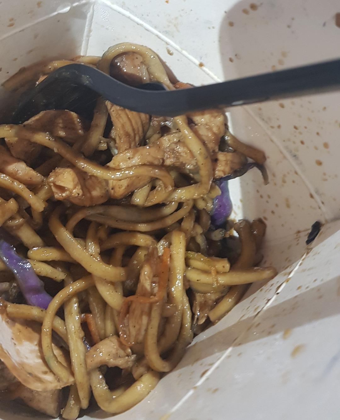 Noodle Wok - Bahrain