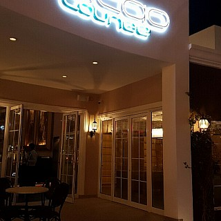 The Cacoa Lounge @ Riffa views