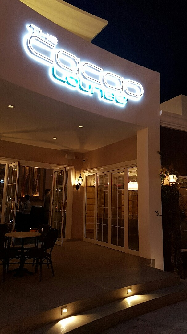 The Cacoa Lounge @ Riffa views @ The Cacao Lounge & Restaurant - Bahrain