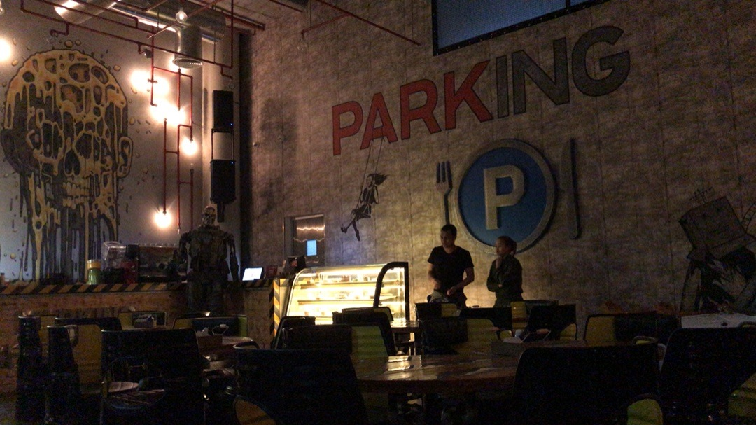 Parking Restaurant - Bahrain