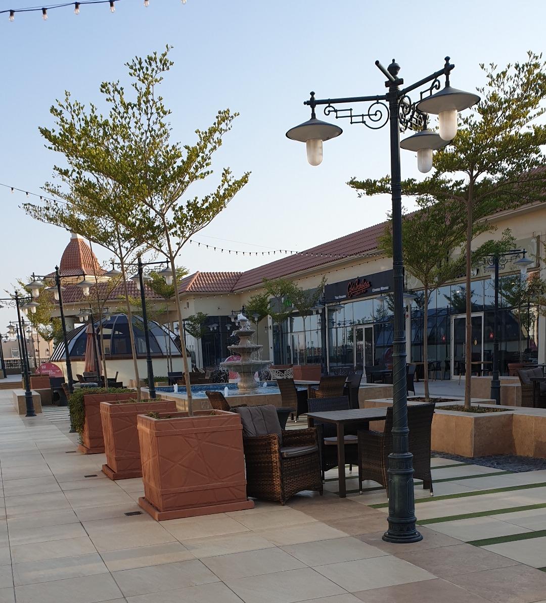 El Mercado Mall - Bahrain