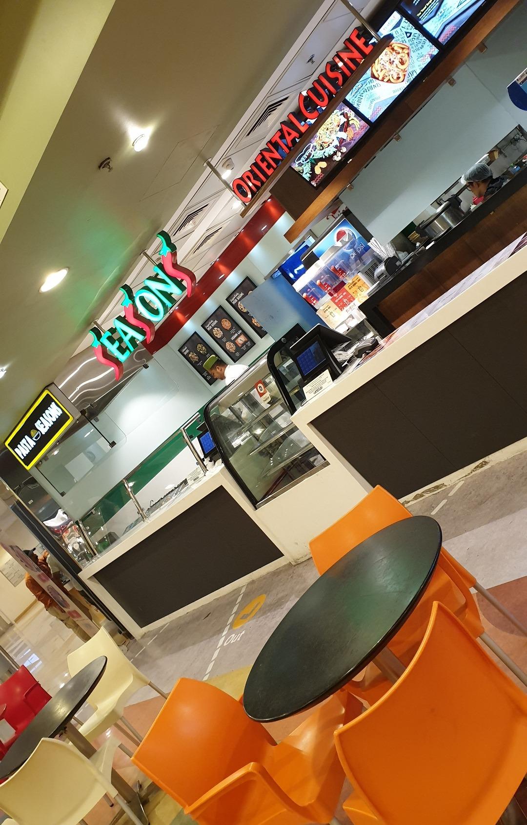 Seasons Restaurant - Bahrain