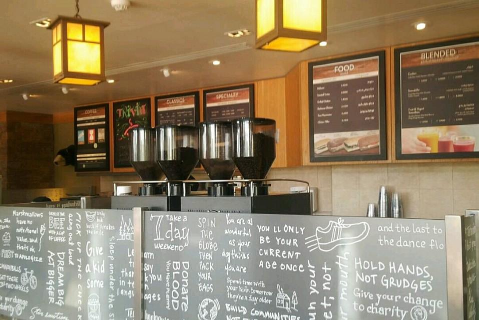 #coffee #shop