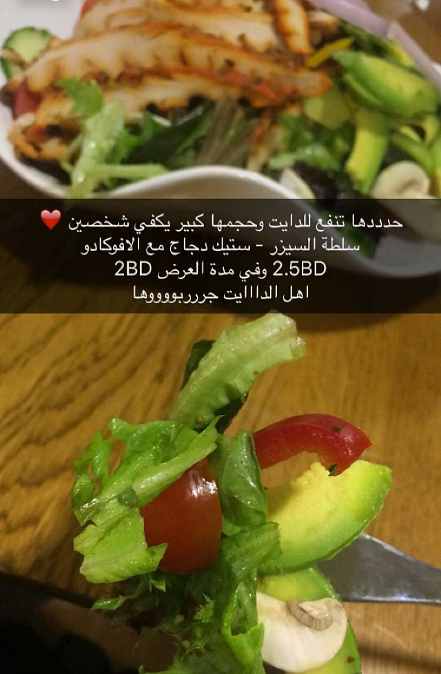 سلطة سيزر مع الافوكادو  @melissas_emporium  #coffee #coffeeshop #bahrain #saar #budaiya_road #cake #café #caffeine #food #con_panna #cappuccino #caffelatte #espresso #cortado #milkshake #homemade #smoothie #juice #croissant #breakfast #lunch #dinner #brunch #south_african #healthyfood #sandwich #pap_wors #bilton