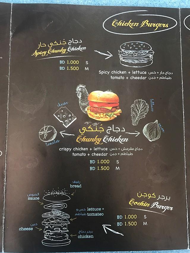 #we_restaurant