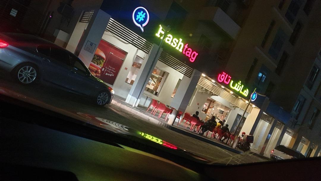 Hash Tag Burger - Bahrain