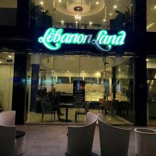 Lebanon Land