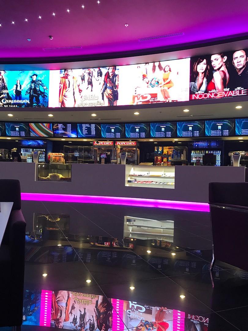 Grand Cinemas - Bahrain