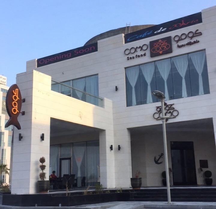 Como Restaurant - Saudi Arabia