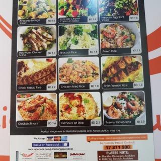 New menu 👌