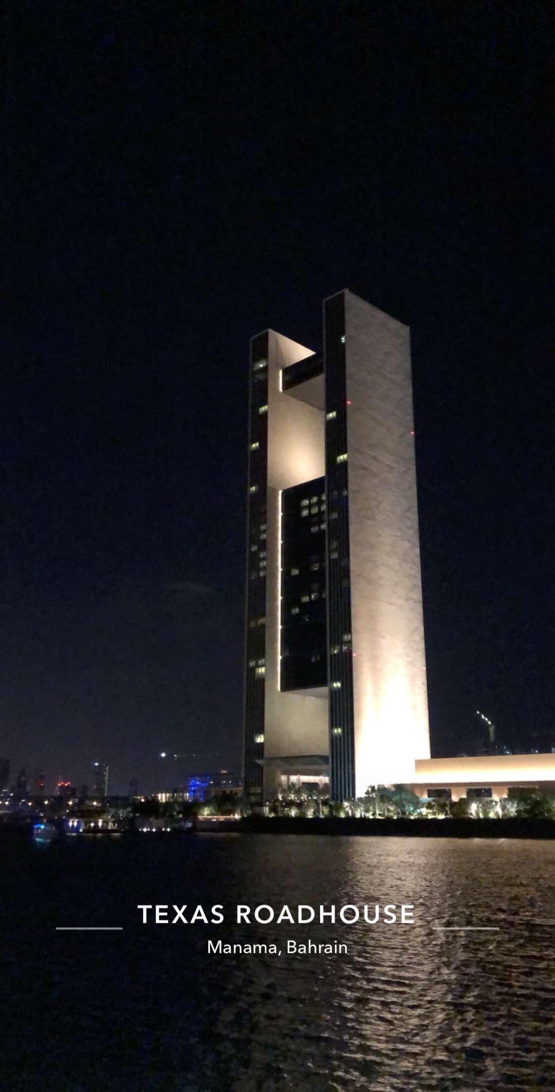 مجمع الأفنيوز - البحرين
