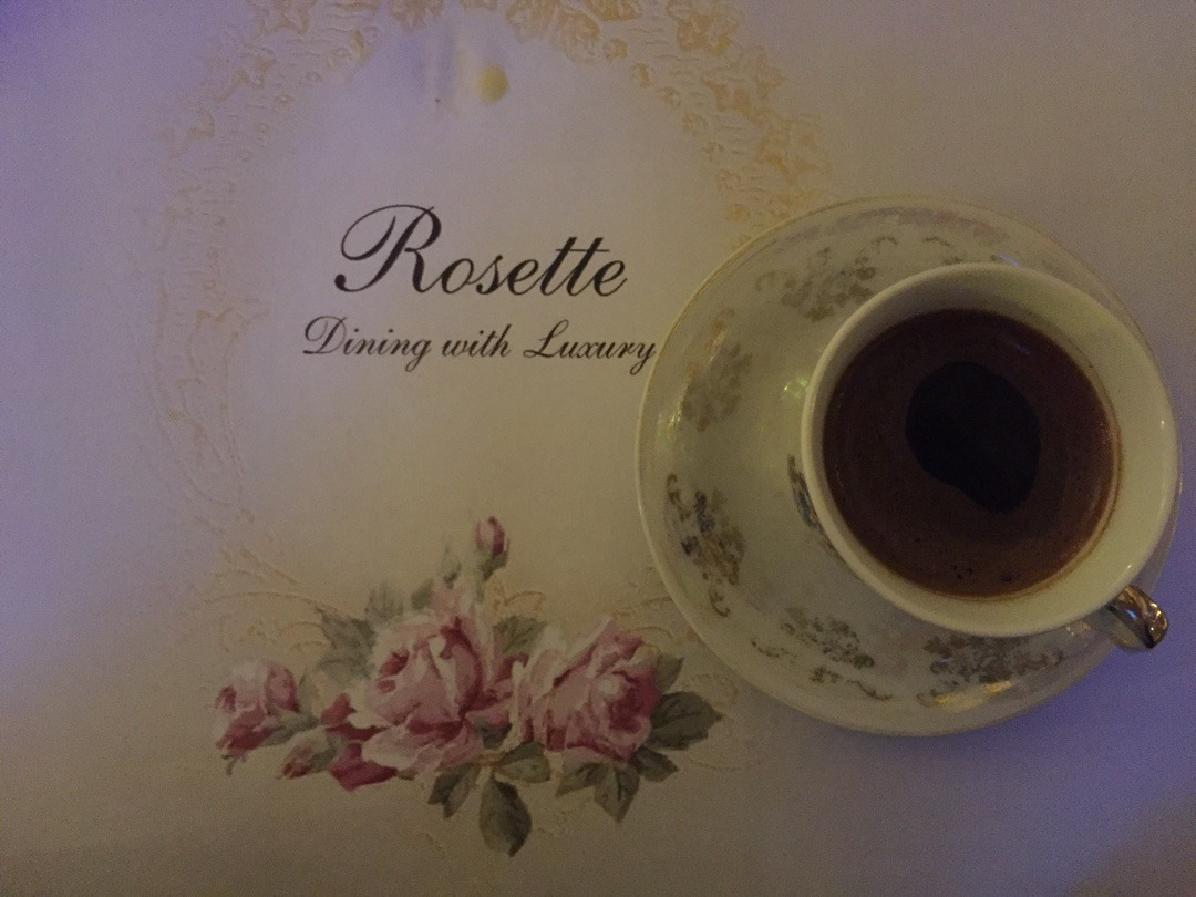 Rosette - Saudi Arabia
