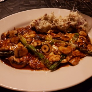 this main course was amazing I forgot the name of it but it is the first name in the menu for the chicken it's.. I rate this 5/5