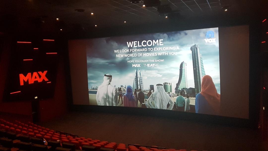 The Avenues Cinemas (VOX) - Bahrain