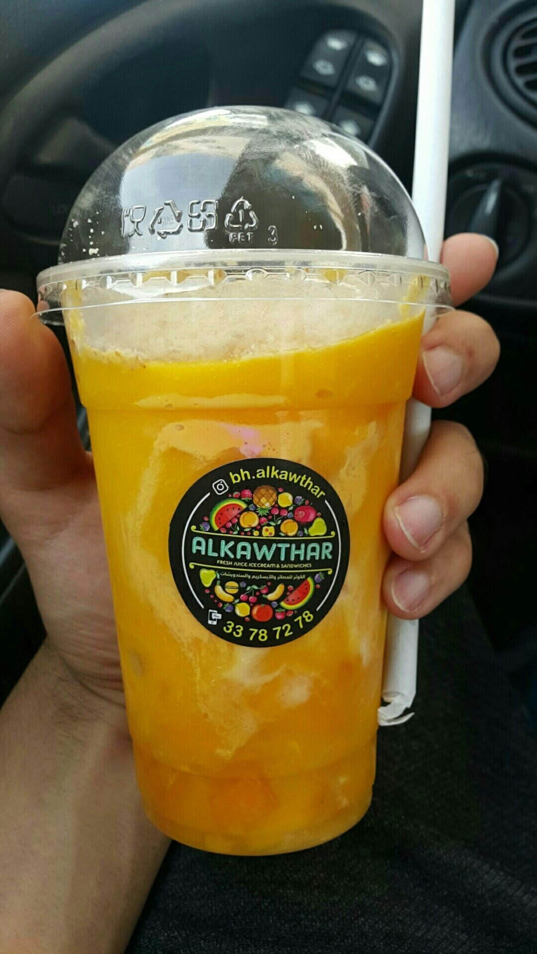 Delicious lebanese coctail at very acceptable price�� @ Alkawthar Fresh Juice & Sandwiches - Bahrain