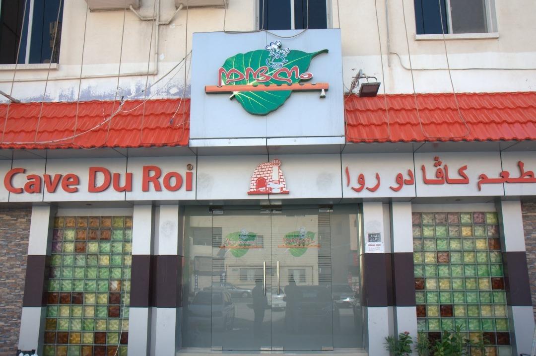 Nandanam restaurant - Bahrain