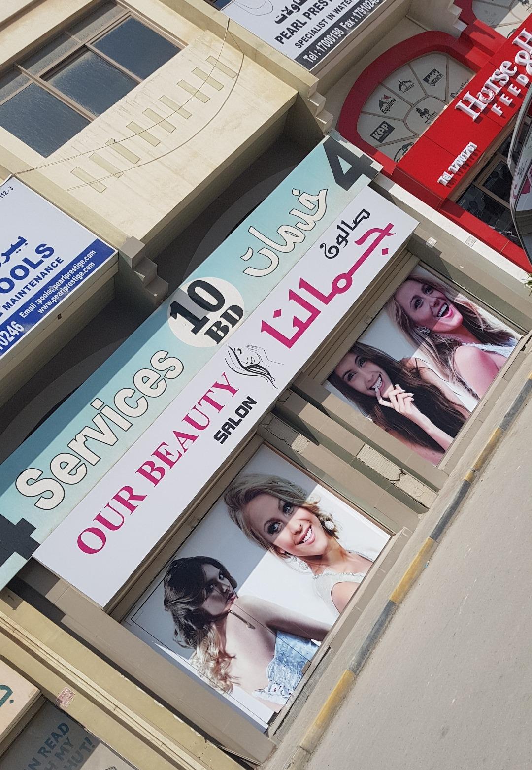 Our Beauty Salon - Bahrain