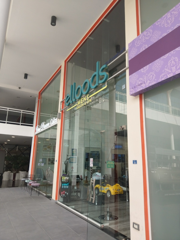 Elloods Mens Salon & Spa - Bahrain
