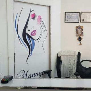 Manayer Beauty Salon