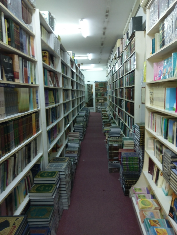 Fakhrawi Library - Bahrain