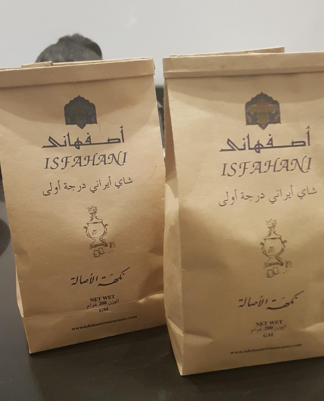 أصفهاني - البحرين