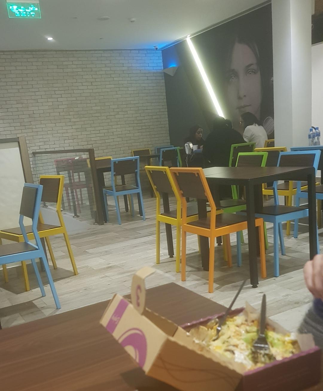 مطعم ثري لاينز - البحرين