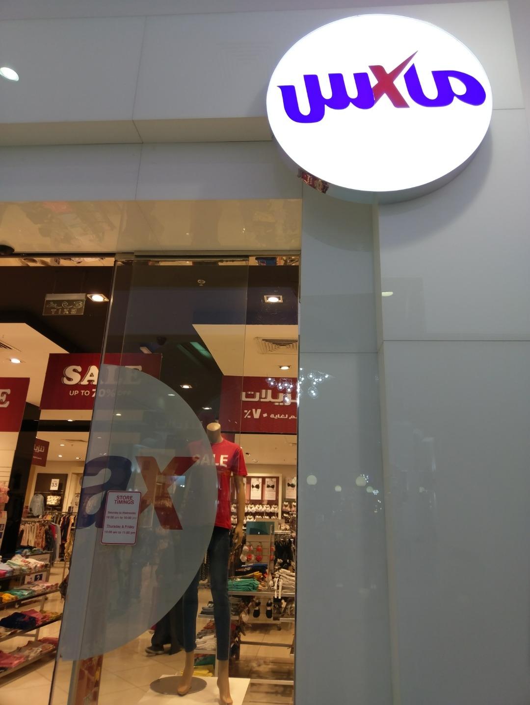 Max - Bahrain