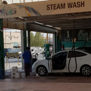 Nazar Car Wash