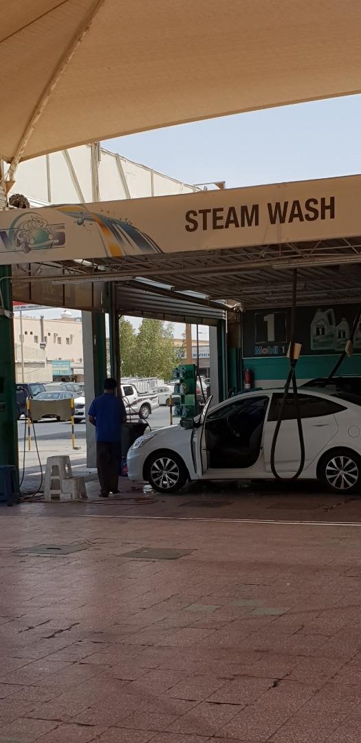 nazar car wash- isa town @ مغسلة نزار للسيارات - البحرين