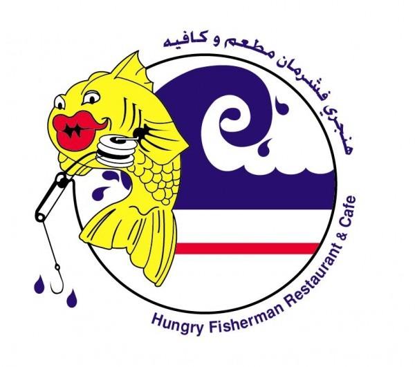 Hungry Fisherman Restaurant & Cafe - Bahrain