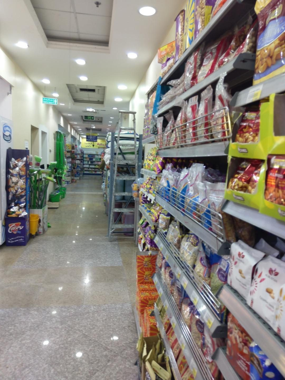 أسواق الساتر - Bahrain