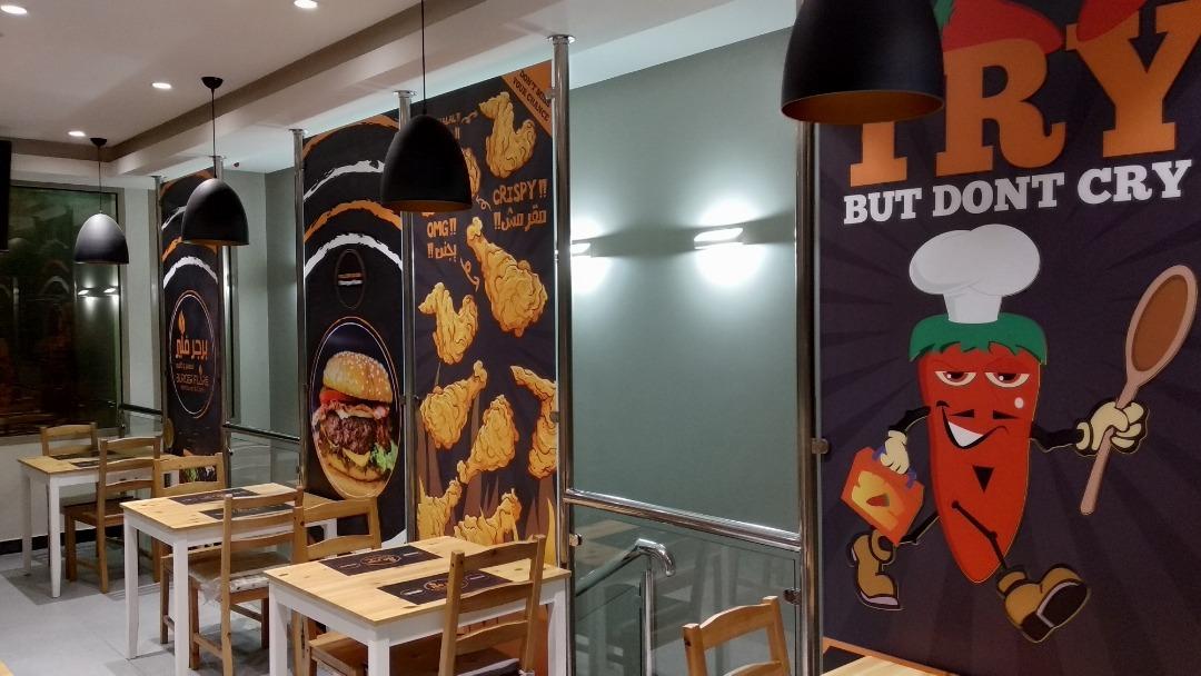 Burger Flare - البحرين