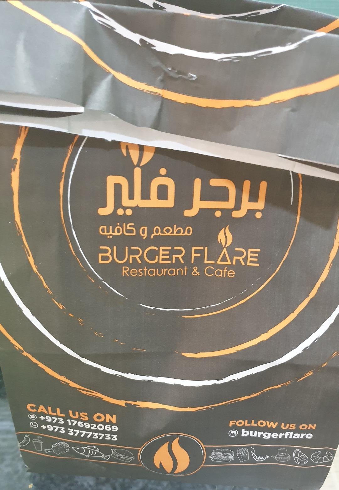 Burger Flare - Bahrain