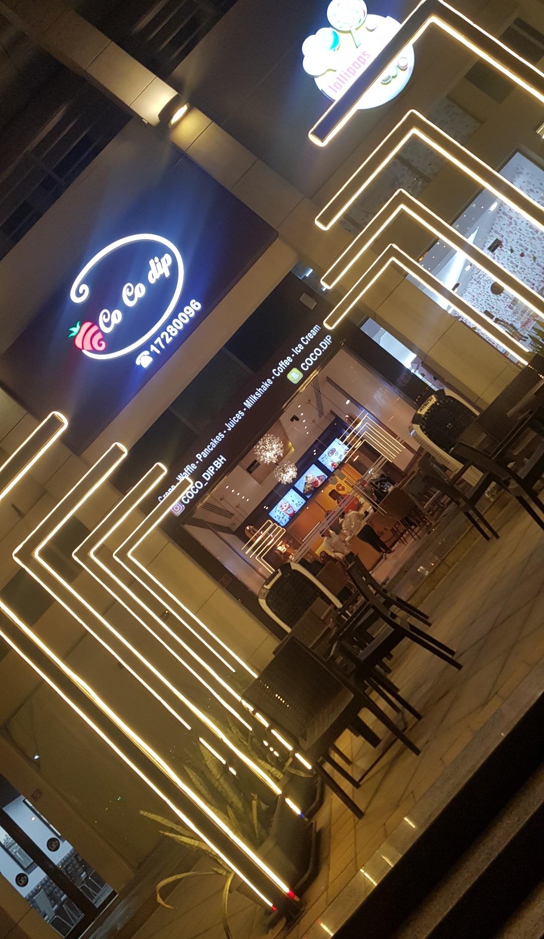 coco dip - Bahrain