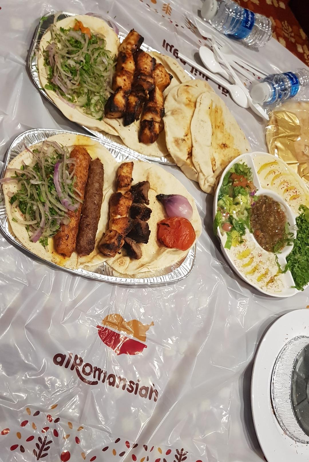 Al Romansiah Restaurant - Bahrain