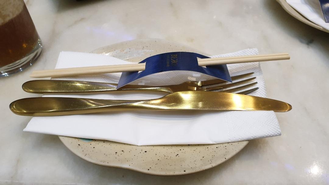 مطعم بيكو - البحرين