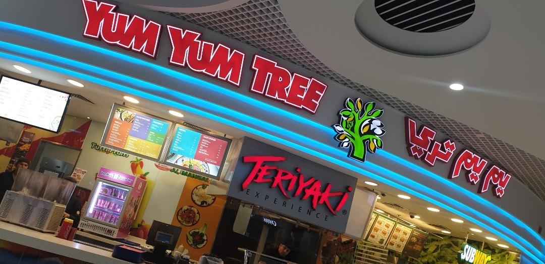 Yum Yum Tree (vanellis) - Bahrain